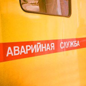 Аварийные службы Назарово