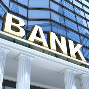 Банки Назарово