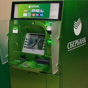 Банкоматы Назарово