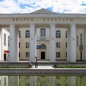 Дворцы и дома культуры Назарово