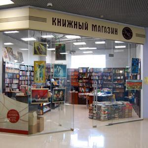 Книжные магазины Назарово