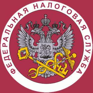Налоговые инспекции, службы Назарово