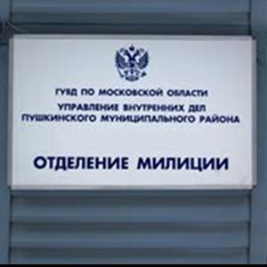 Отделения полиции Назарово