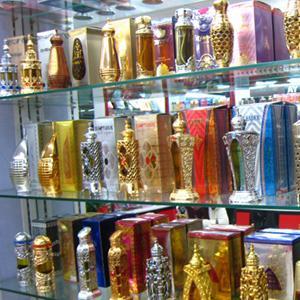 Парфюмерные магазины Назарово