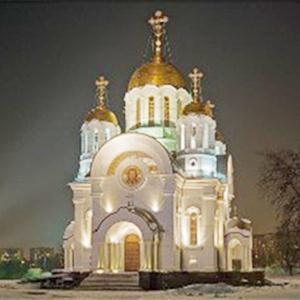 Религиозные учреждения Назарово