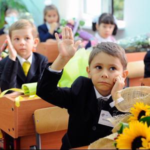 Школы Назарово