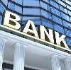 Банки в Назарово