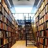 Библиотеки в Назарово