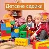 Детские сады в Назарово