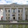 Дворцы и дома культуры в Назарово