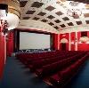 Кинотеатры в Назарово