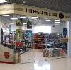 Книжные магазины в Назарово