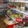 Магазины хозтоваров в Назарово