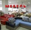 Магазины мебели в Назарово