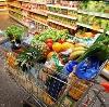 Магазины продуктов в Назарово
