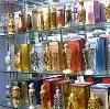 Парфюмерные магазины в Назарово