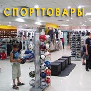 Спортивные магазины Назарово