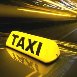 Такси Назарово