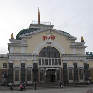Железнодорожные вокзалы Назарово